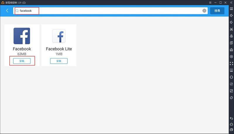 Facebook登錄不了解決方法