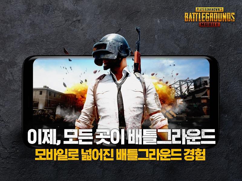 (KR&JP) PUBG Mobile