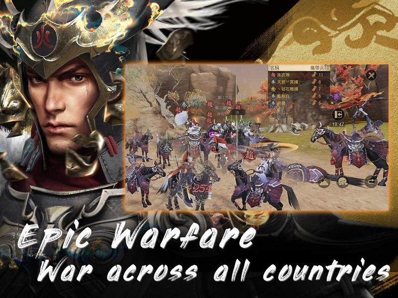 戰國志:霸業