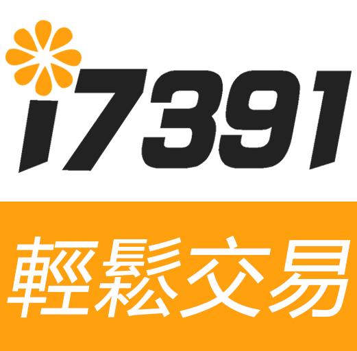 i7391輕鬆交易網