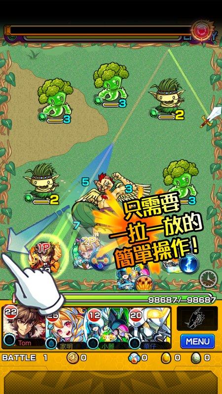 怪物彈珠 - RPG手機遊戲  電腦版apk下載