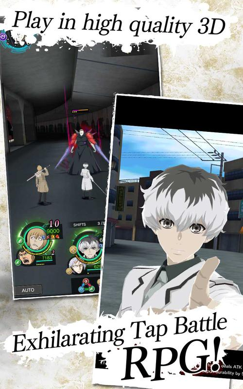 play TOKYO GHOUL re birth on pc