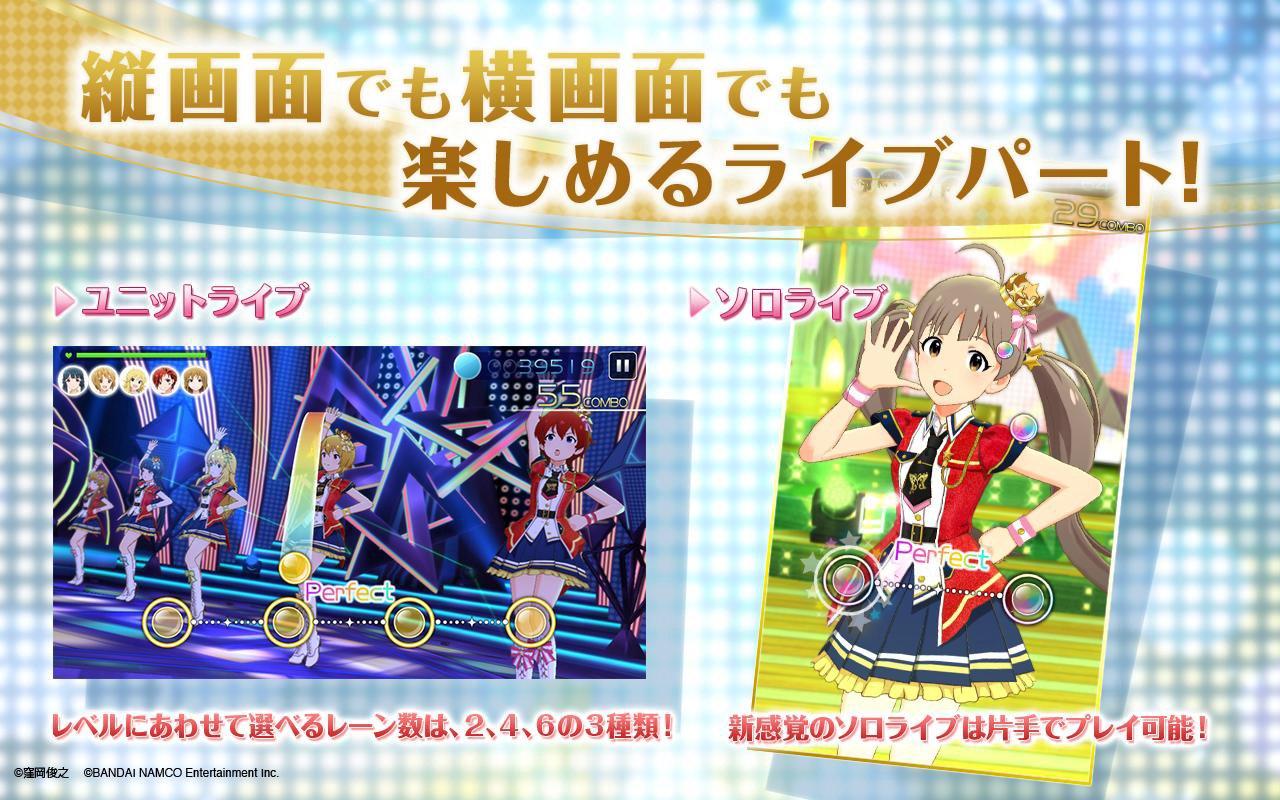 play アイドルマスター ミリオンライブ! シアターデイズ on pc