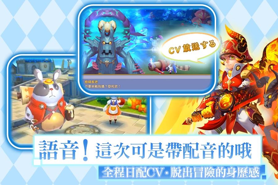 play 神翼契約 on pc
