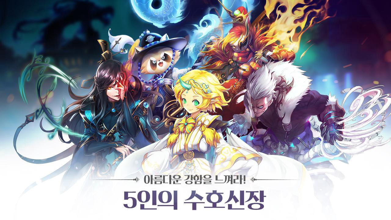 play 몬스터 길들이기 for kakao on pc