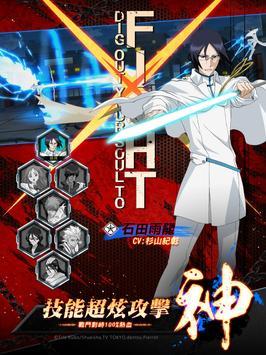 play 死神:鬪魂解放 on pc