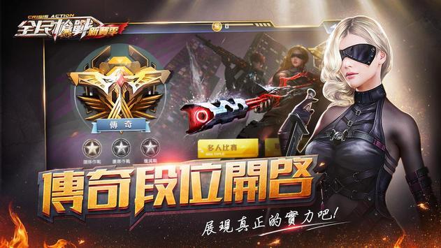 play 全民槍戰:經典FPS射擊手遊夏季獻禮 on pc