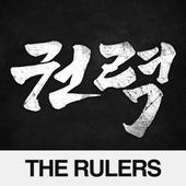 권력:THERULERS on pc