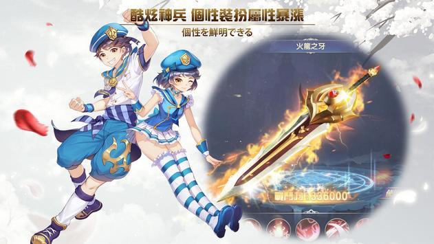 play 永恆:宿命起源 on pc