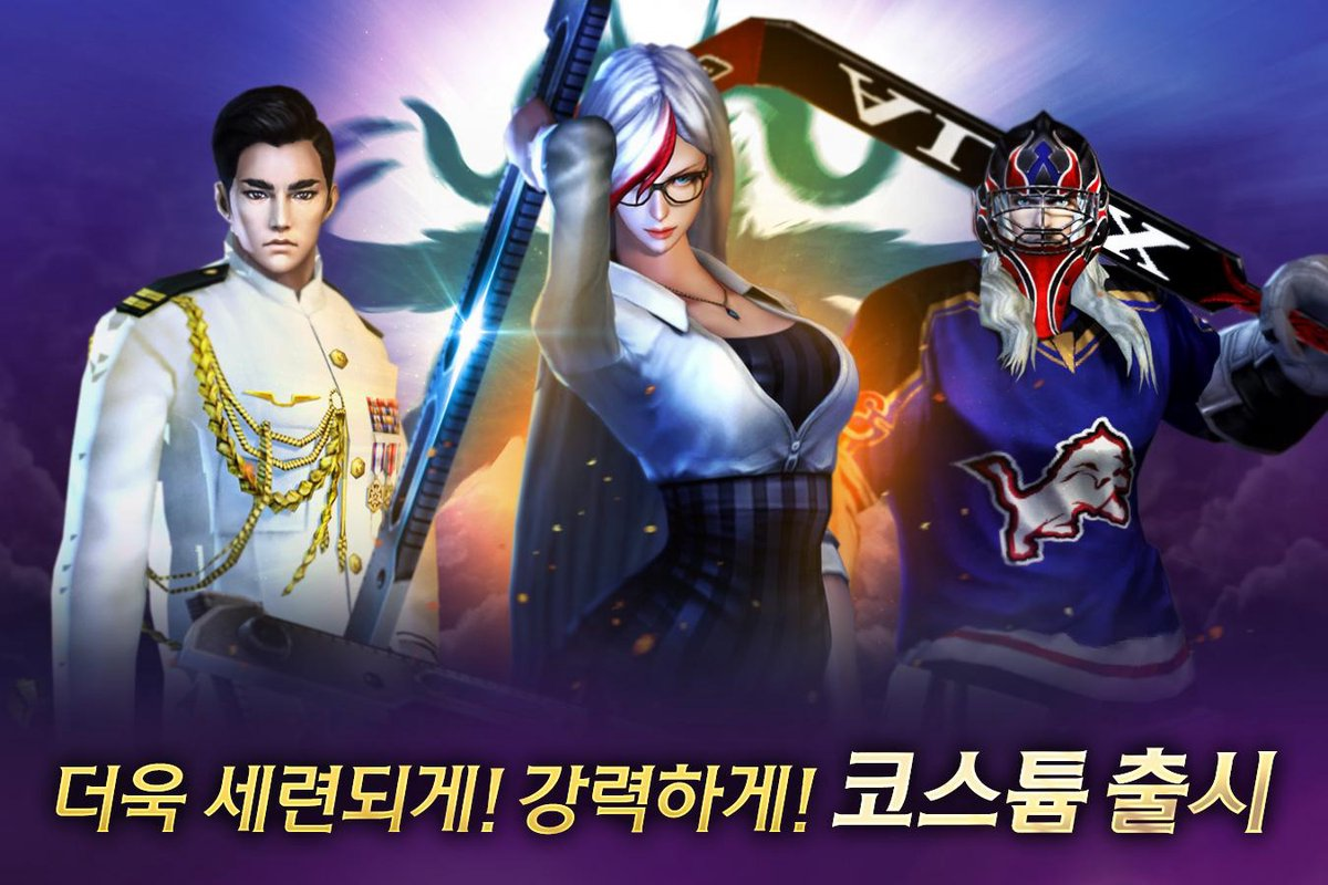 play 영웅 for Kakao on pc