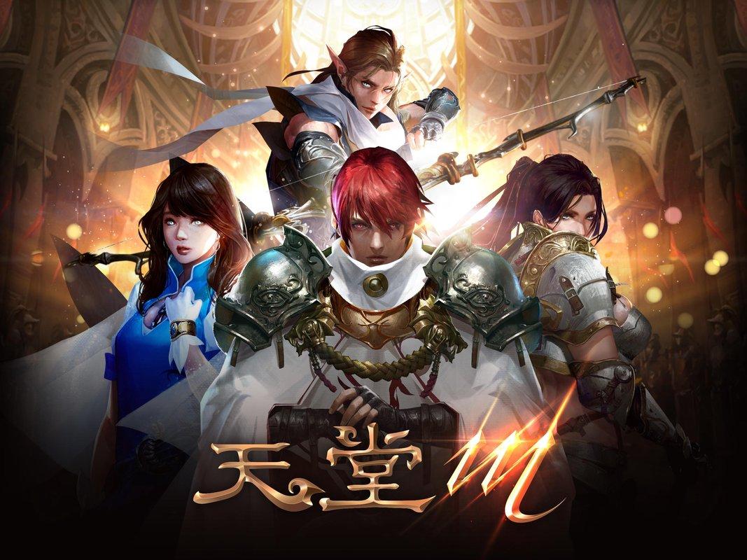 play 天堂M on pc