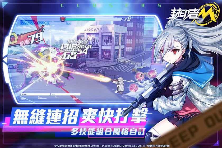 play 封印者M on pc