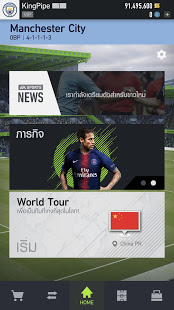 play FIFA Online 4 M by EA SPORTS(TH) on pc