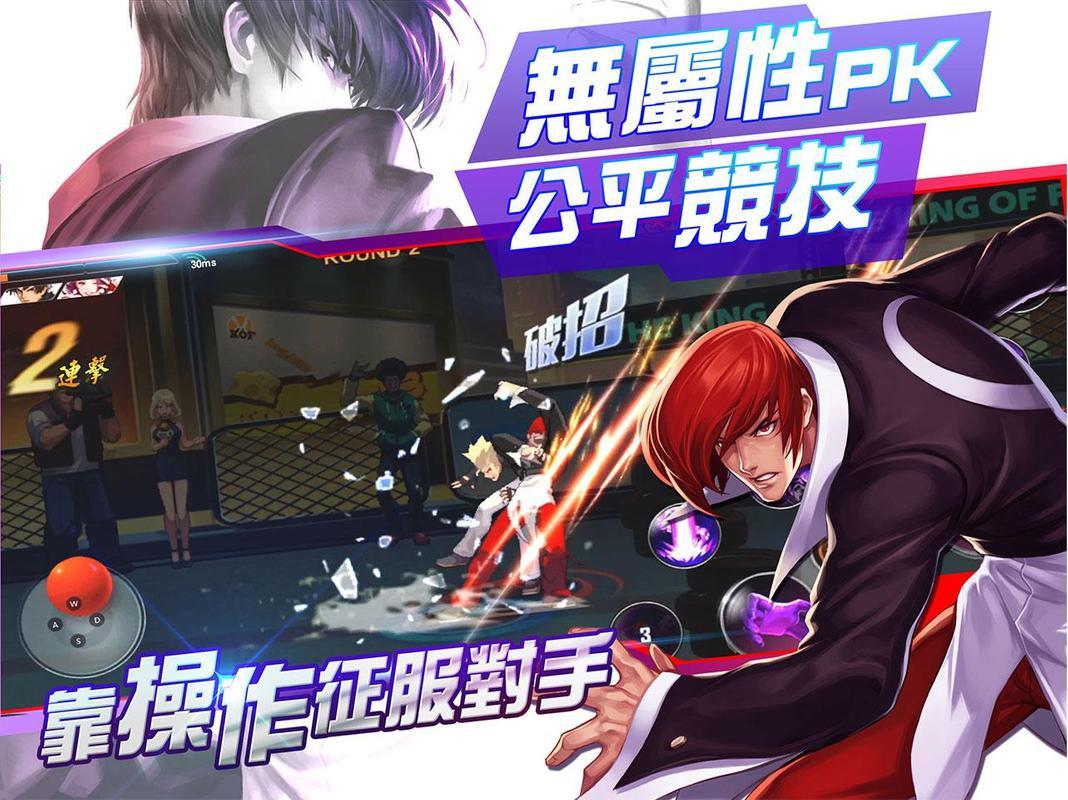 play 拳皇命運 on pc