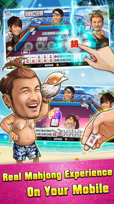 play 明星3缺1 - 夏日清涼版 on pc