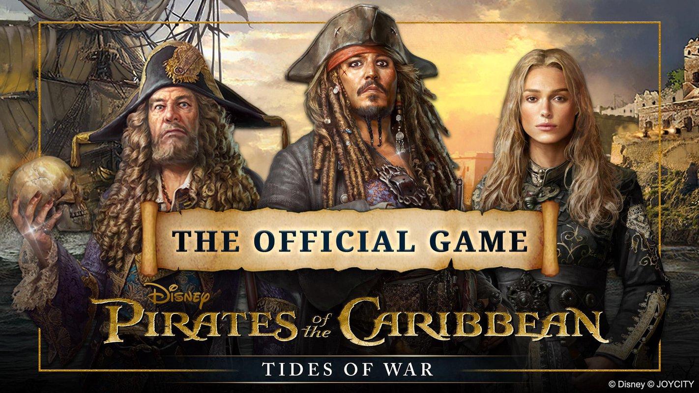PC로 캐리비안의 해적: 전쟁의 물결 하기