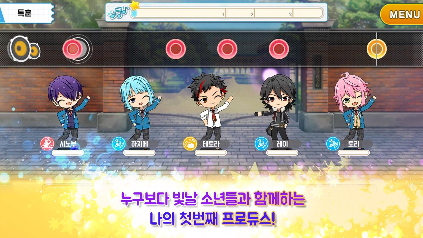play 앙상블스타즈 for kakao on pc