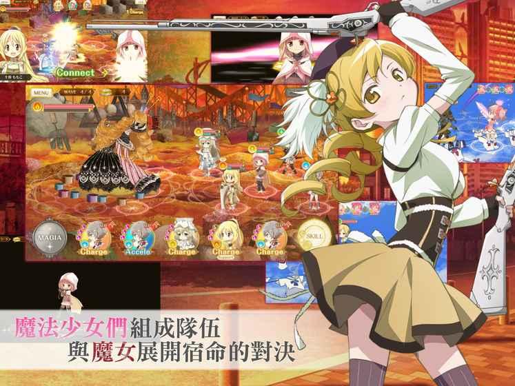 play 魔法紀錄:魔法少女小圓外傳 on pc