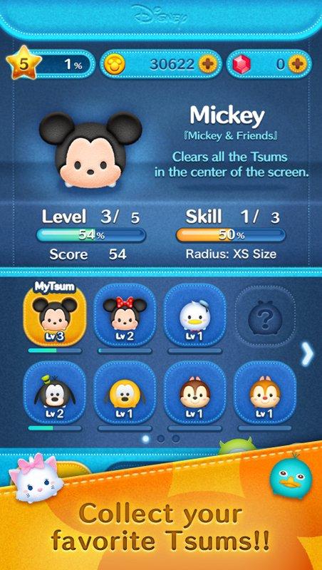 LINE: Disney Tsum Tsum  電腦版apk下載