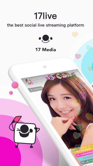 play 17直播LIVE-知識問答浪潮 實況視訊互動平台 on pc