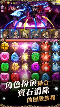 play 神魔之塔 on pc