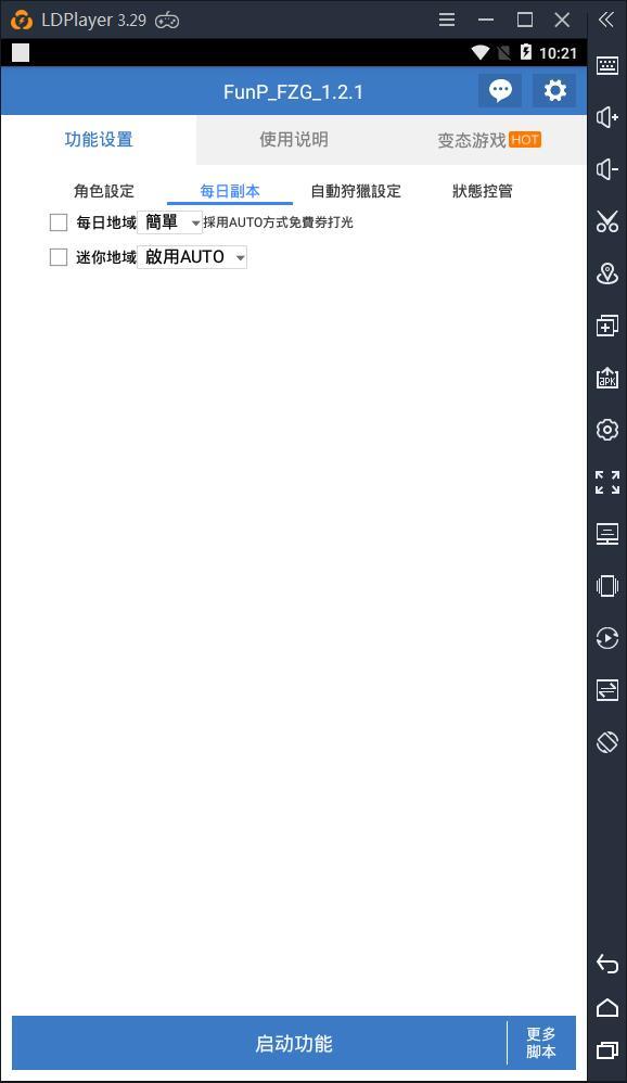 play 楓之谷-FUNP on pc