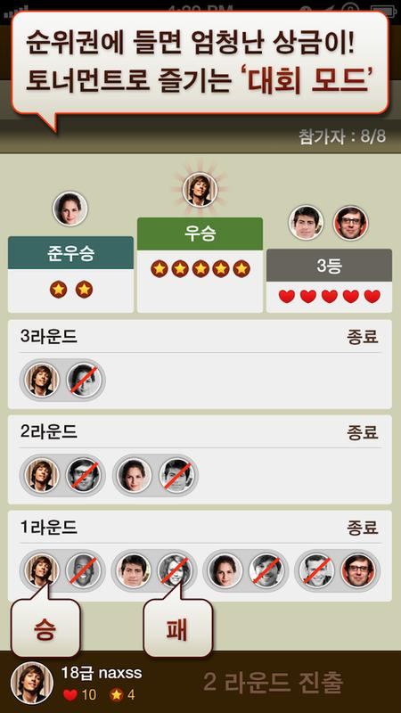 play 장기 for KAKAO on pc
