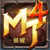 我叫MT4:榮耀 on pc