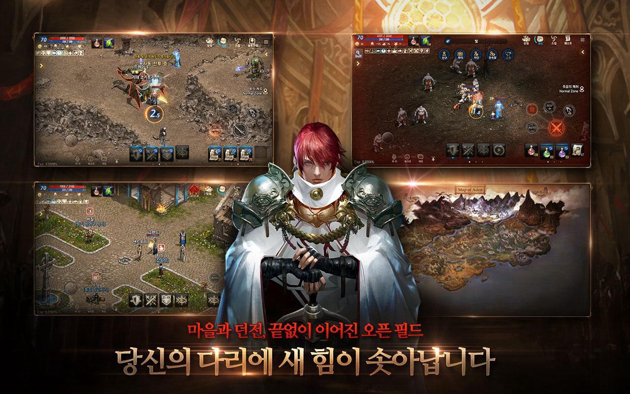 play 리니지M on pc