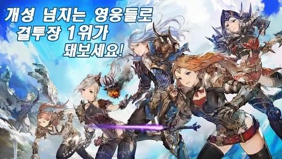 play 세레스M (RPG) on pc