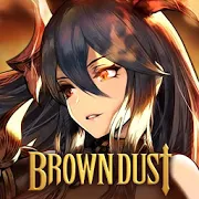 Brown Dust- 棕色塵埃