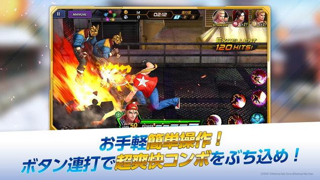 play THE KING OF FIGHTERS ALLSTAR on pc
