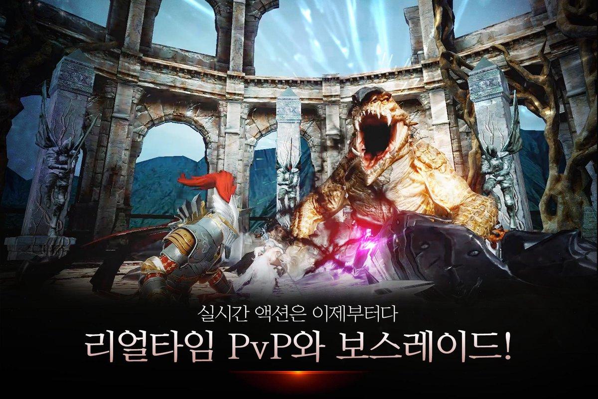 play 다크어벤저3 on pc