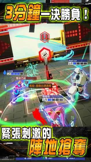 play COMPASS-戰鬥神意解析系統 on pc