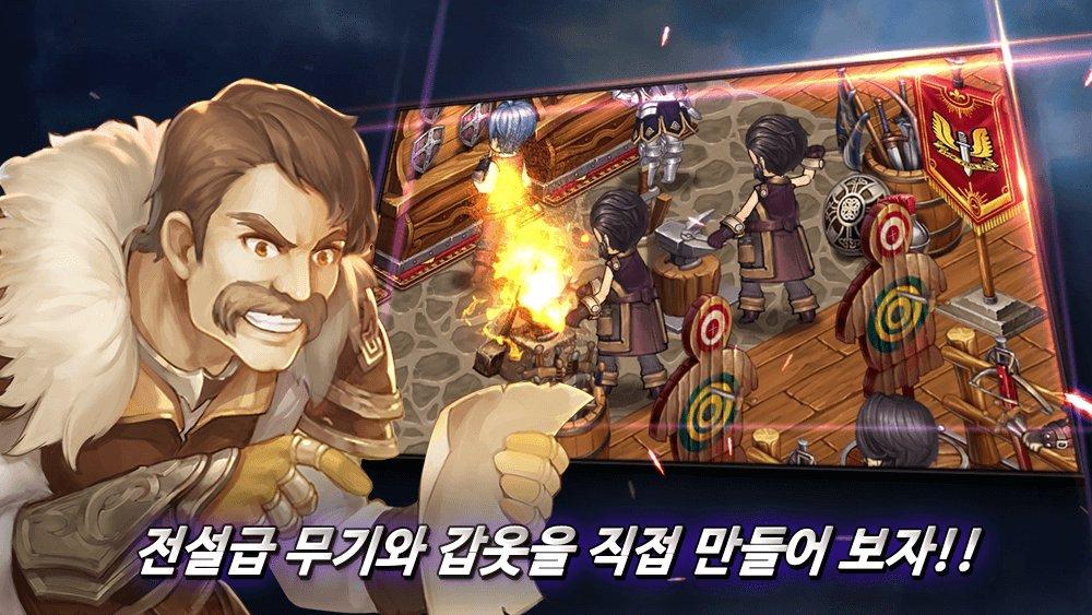 play 아이러브판타지 for kakao on pc