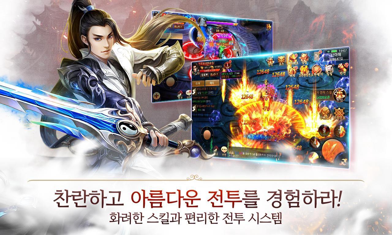 play 천년지애M on pc