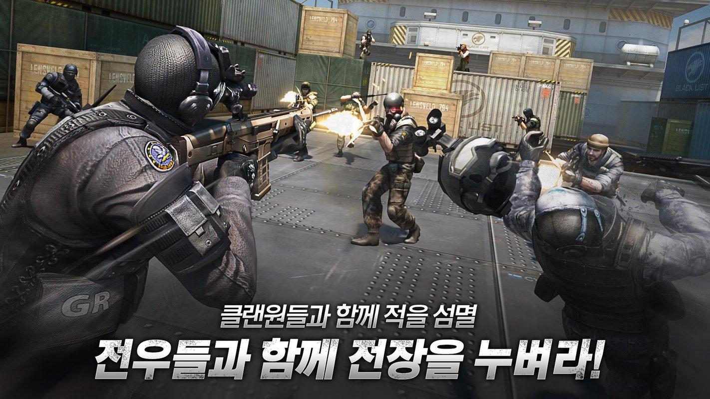 play 탄: 전장의 진화 – 모바일 FPS on pc