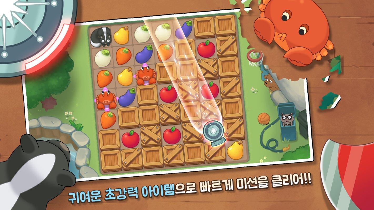 PC로 위 베어 베어스 더 퍼즐 for kakao 하기