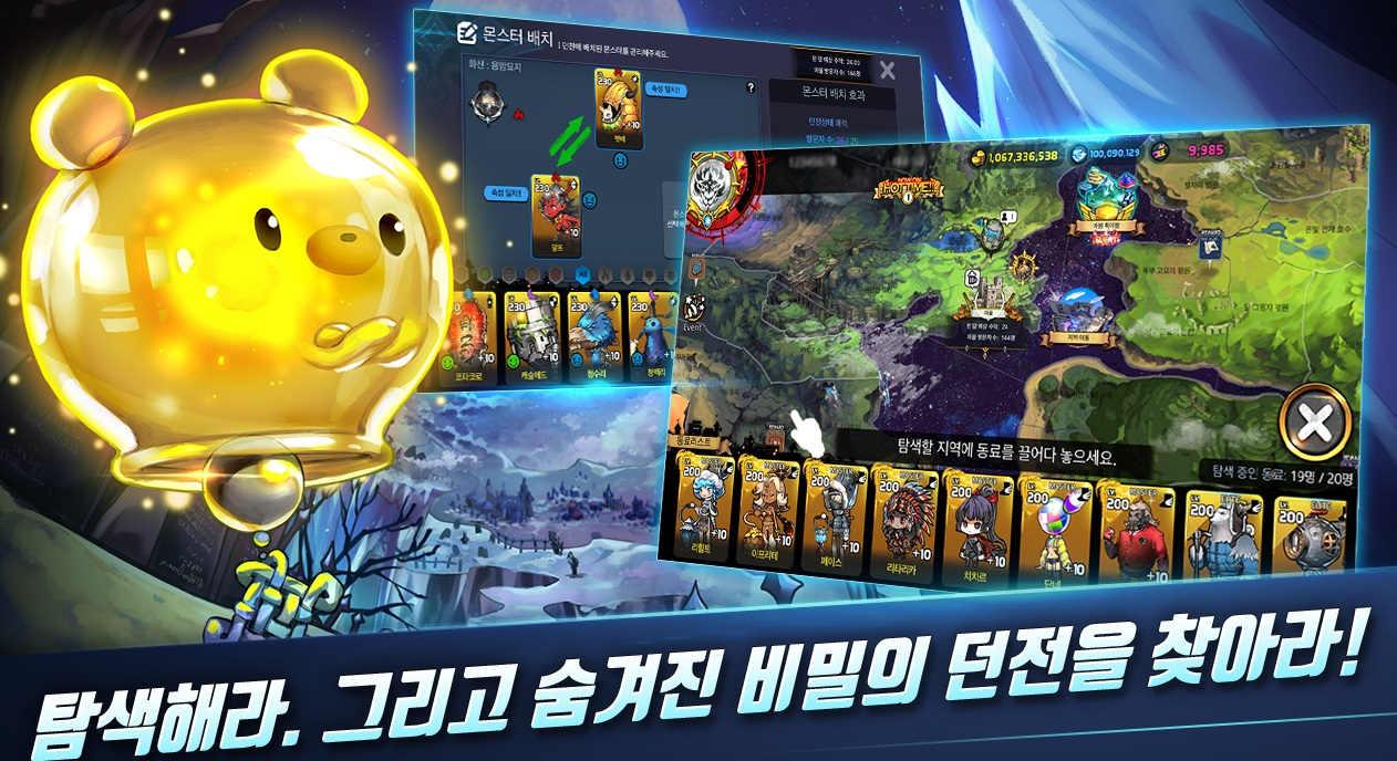 play 로드오브던전 Global on pc
