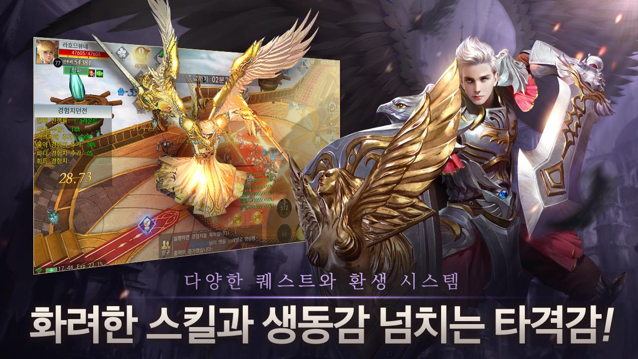 play 천사성역 on pc