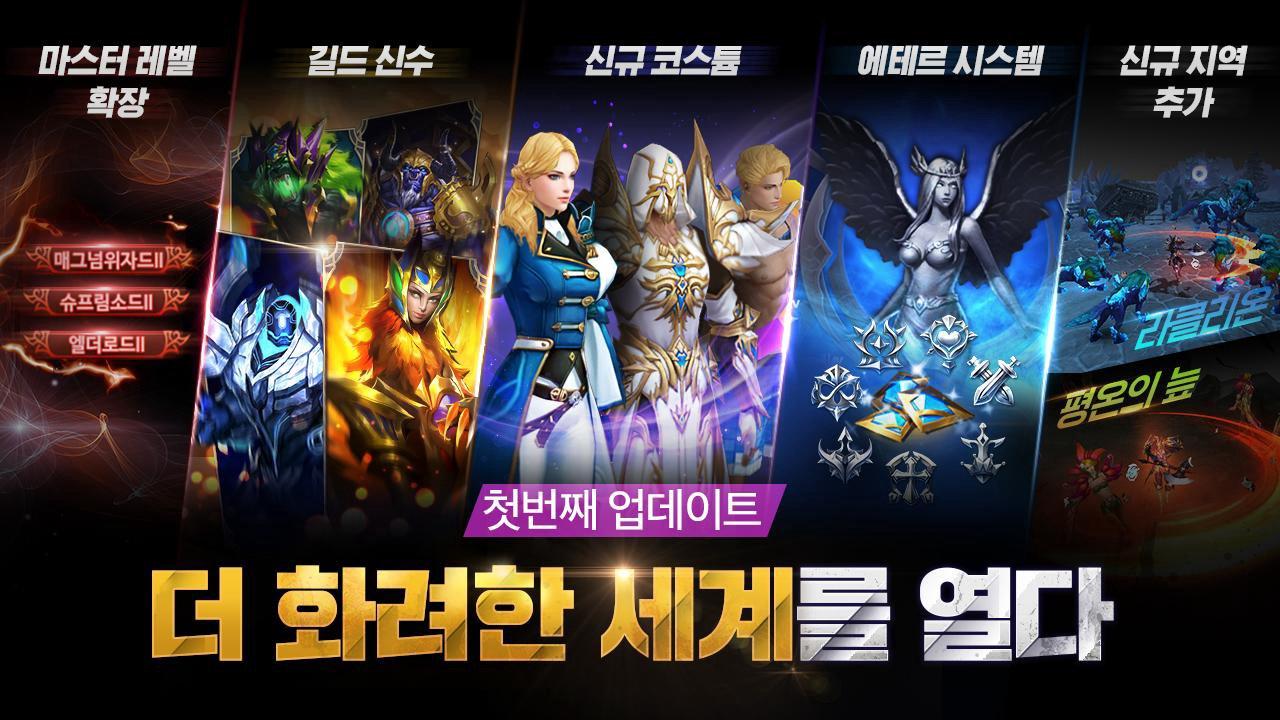 play 뮤오리진2(12) on pc