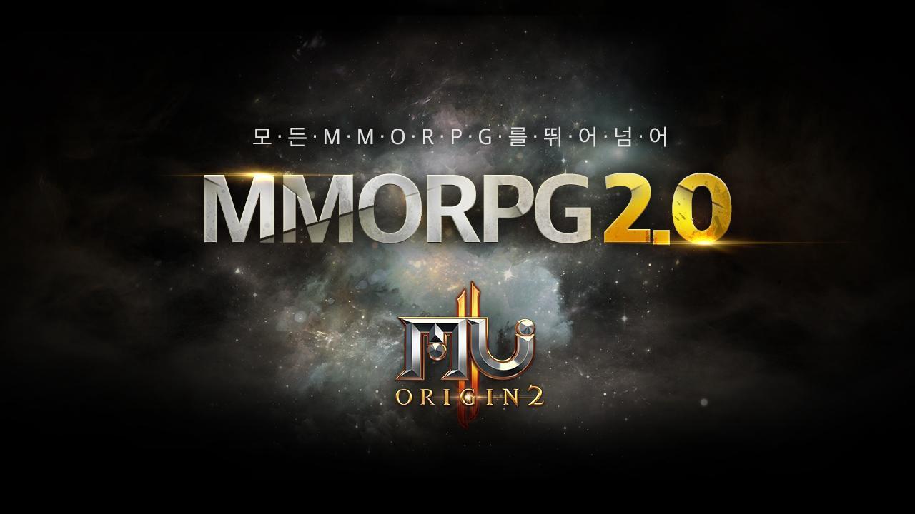 PC로 뮤오리진2(12) 하기