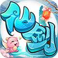 play 仙劍奇俠傳超變版 on pc