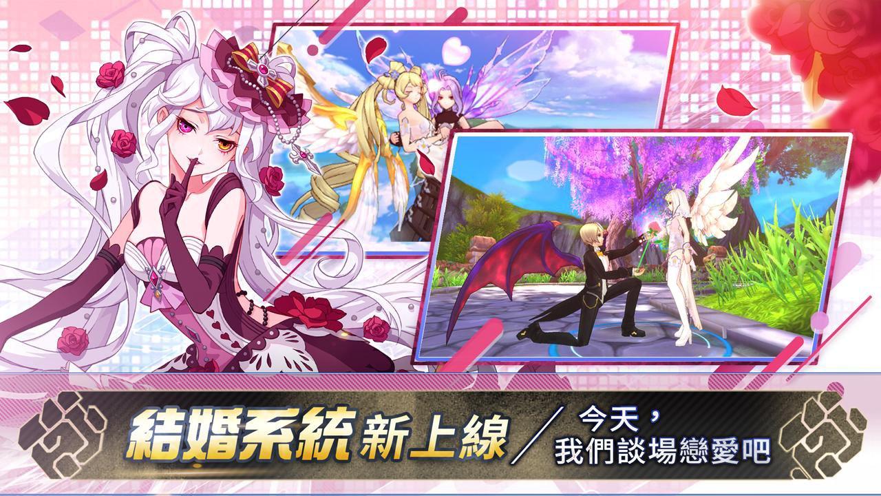 play 幻想神域R on pc