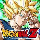 DRAGON BALL Z -七龍珠爆裂激戰-