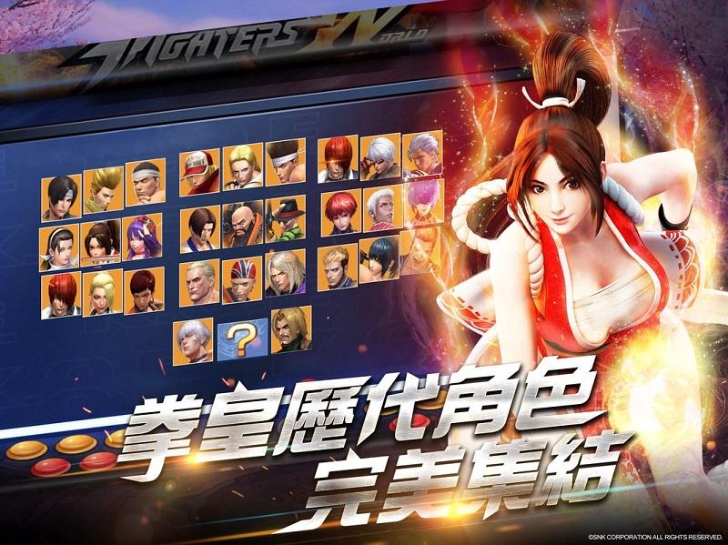 play 拳皇世界-登入送不知火舞 on pc
