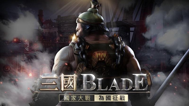 三國BLADE  電腦版apk下載
