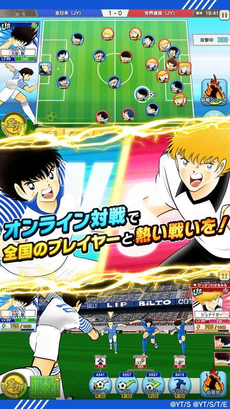 play キャプテン翼 ~たたかえドリームチーム~ on pc