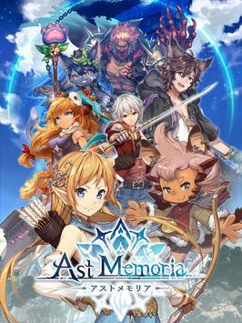 Ast Memoria