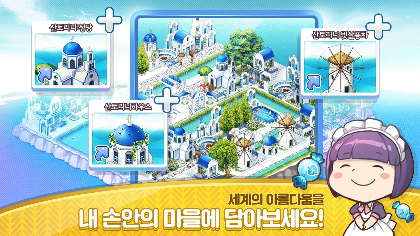 play 에브리타운 for Kakao on pc